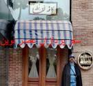تور کافه گردی تهران یک روزه